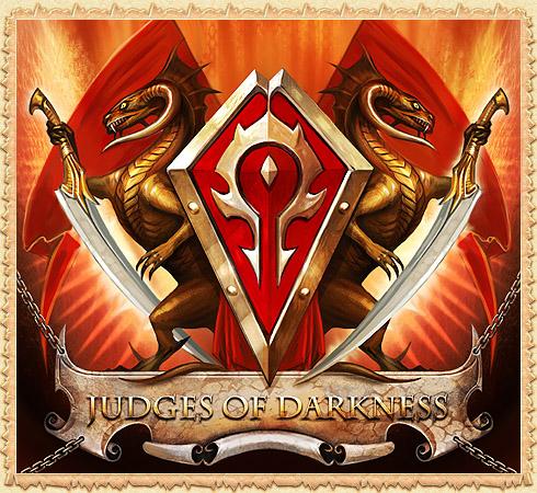 клановые гербы